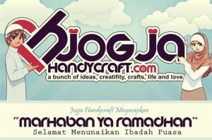 maehaban ya ramadhan 2013